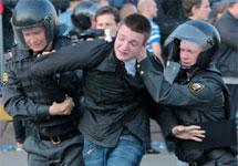 Задержание на Болотной. Фото Е.Михеевой/Грани.Ру