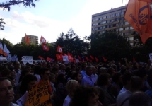 Митинг 26.07.12. Фото Грани.ру