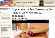 """Взломанный сайт Хамовнического суда. Скриншот """"Коммерсанта"""""""