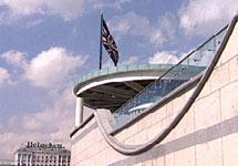Британское посольство в Москве. Кадр RTVI