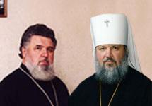Кирилл и Мефодий. Коллаж Граней.Ру