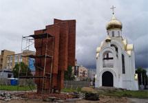 Снесенный памятник в Иванове. Фото: yorik-iv.livejournal.com