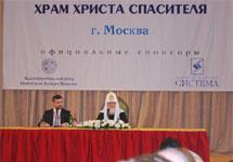 Владимир Легойда и патриарх Кирилл. Фото: Валентин Марчук