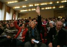 Народная конференция в Жуковском. Фото: zhukvesti.ru