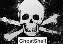 Эмблема группы GhostShell