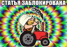 """Скриншот с сайта """"Луркоморье"""""""