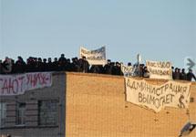 Акция протеста в ИК-6. Фото Валерии Приходкиной (челябинская ОНК)