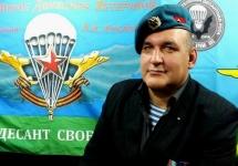 Михаил Вистицкий. Фото из Facebook