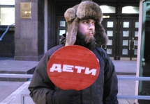Пикет у Госдумы. Фото: Грани.Ру