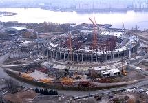 """Строительство стадиона """"Зенит"""". Фото с сайта http://zenituwka.ru"""