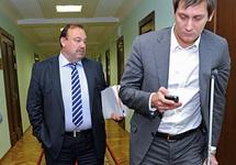 Геннадий и Дмитрий Гудковы. Фото: lenta.ru