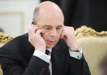 Антон Силуанов. Фото: government.ru
