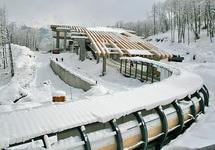 Санно-бобслейная трасса в Сочи. Фото: championat.com