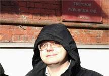 Станислав Поздняков перед судебным заседанием. Фото: Грани.Ру