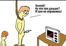 Фрагмент комикса Александра Штефанца (Студия Лебедева), заблокированного Роскомнадзором