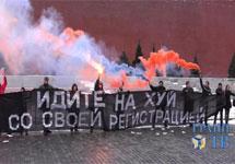 Акция на Красной площади 18 марта. Фото Андрея Новичкова/Грани.Ру