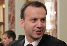 Аркадий Дворкович. Фото: government.ru
