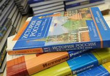 Учебники истории. Фото: spbobrazovanie.ru