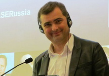 Владислав Сурков выступает в Лондонской школе экономики. Фото: pustovek.livejournal.com