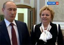 "Путины объявляют о разводе. Кадр ""Вестей"""