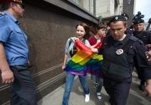 ЛГБТ-акция у Госдумы 25.05.2013. Фото Ю.Тимофеева/Грани.Ру