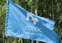 "Флаг с эмблемой ассоциации ""Голос"". Фото с сайта golos.org"
