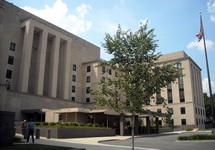 Госдепартамент США. Фото: Википедия