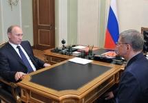 Владимир Путин и Юрий Чайка. Фото пресс-службы Кремля
