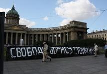 Баннер в поддержку Стомахина у Казанского собора. Фото: vchera.com