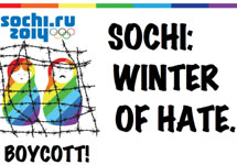 "Плакат ""Сочи. Зима ненависти"" с сайта lgbtsr.org"