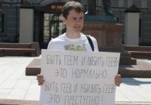 """Димтрий Исаков. Фото со страницы """"Вконтакте"""""""