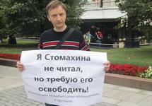Алексей Никитин на Манежной площади, 24.08.2013. Фото Геннадия Строганова