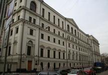 Верховный суд России. Фото: vsrf.ru