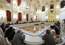 Заседание Совета по правам человека. Фото пресс-службы президента
