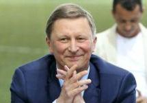Сергей Иванов. Фото: kremlin.ru