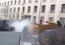 Штурм администрации  президента Украины. Кадр ТСН