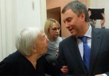 Людмила Алексеева и Вячеслав Володин. Кадр В.Карастелева