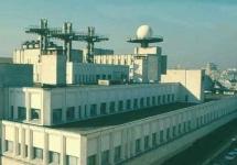Здание Спецсвязи ФСО в Кисельном переулке. Фото: fso.gov.ru