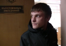 Дмитрий Алтайчинов в Замоскворецком суде. Фото Д.Зыкова/Грани.Ру