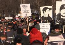 Антифашистское шествие 19.01.2014. Кадр Грани-ТВ
