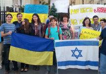 Митинг в поддержку Майдана у украинского посольства в Тель-Авиве. Фото: belisrael.info