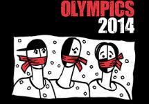 Олимпиада-2014. Фрагмент плаката Международного ПЕН-центра