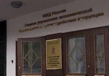 "ГУЭБиПК. Кадр ""Первого канала"""