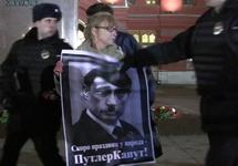 Задержание Ирины Калмыковой 06.03.2014. Кадр Грани-ТВ