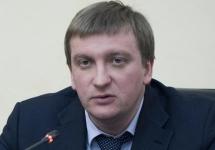 Павел Петренко. Фото: minjust.gov.ua