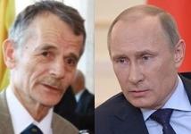 Мустафа Джемилев и Владимир Путин
