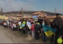 Живая цепь в Крыму. Кадр видеотрансляции