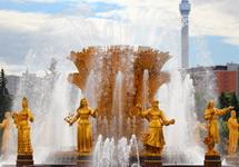 "ВВЦ, фонтан ""Дружба народов"". Фото: vvcentre.ru"