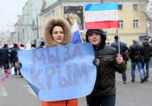 Дети на акции в поддержку аннексии. Фото Е.Михеевой/Грани.Ру