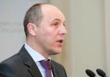 Андрей Парубий. Фото: rnbo.gov.ua